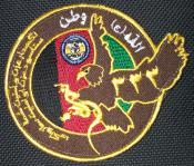 AFGHAN095