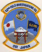 USAF006