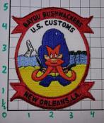 USCS161